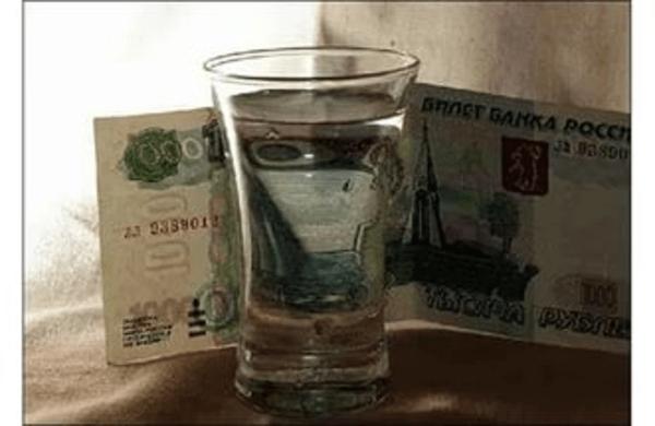 водка цена.600x