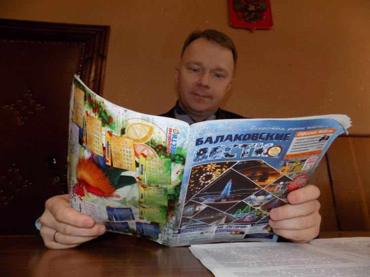 Чему жизнь балаковцев не учит Итоги работы Балаковского районного суда