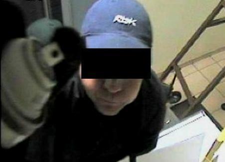 Найден похититель камеры видеонаблюдения