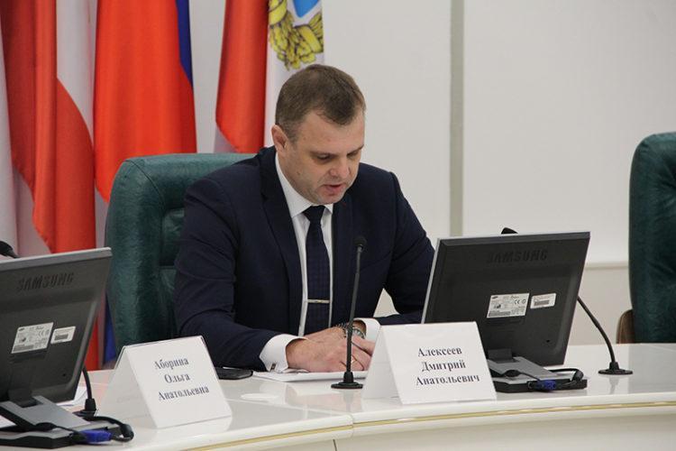 Комитет по управлению имуществом области создает комиссию по оспариванию результатов кадастровой оценки
