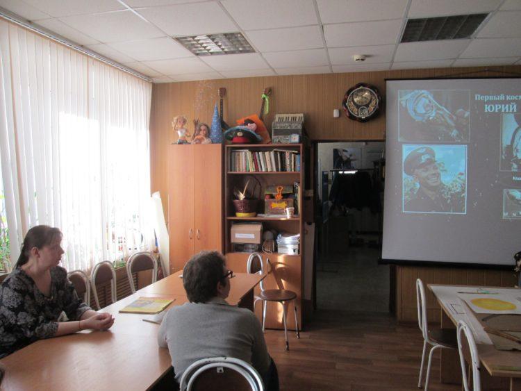 Молодые инвалиды из «Белой вороны» совершили экскурсию на борт космического корабля