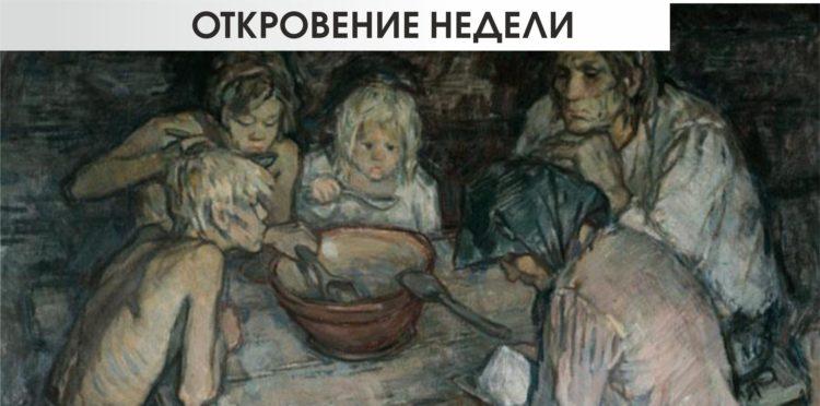 Мало денежек люди саратовские получают...