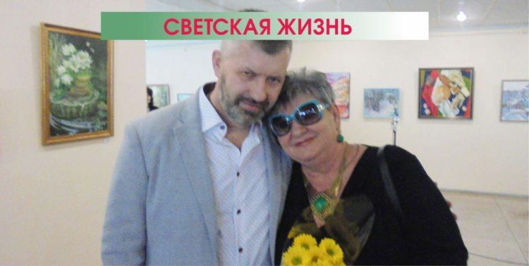 Сюрприз от Полевой