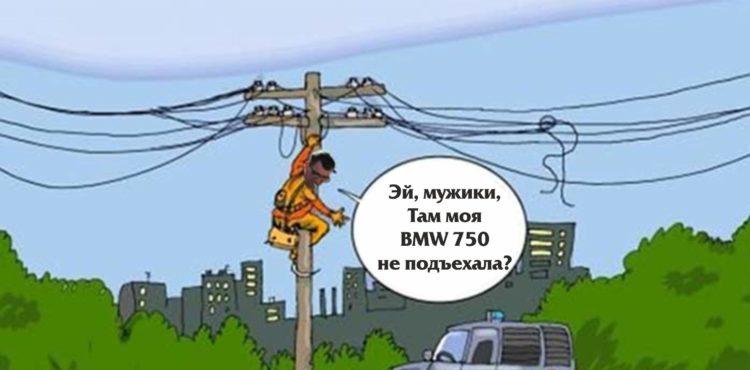 Как покупали но не купили BMW 750