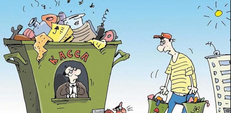 мусорная реформа и проблемы с утилизацией мусора и это все о нем