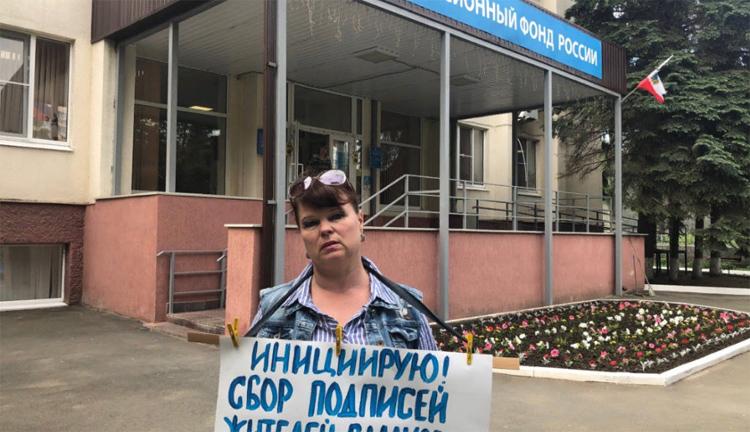 Стой милая Стой Надежда Познякова ПФР