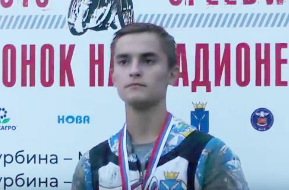Юниору «Турбины» не удалось выиграть бронзу в гонках личного Кубка Европы