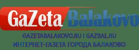 Новости Балаково