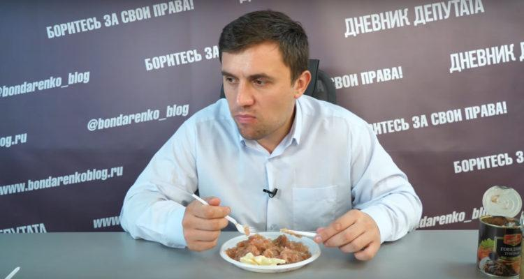 Николаю Бондаренко не понравилась российская тушенка