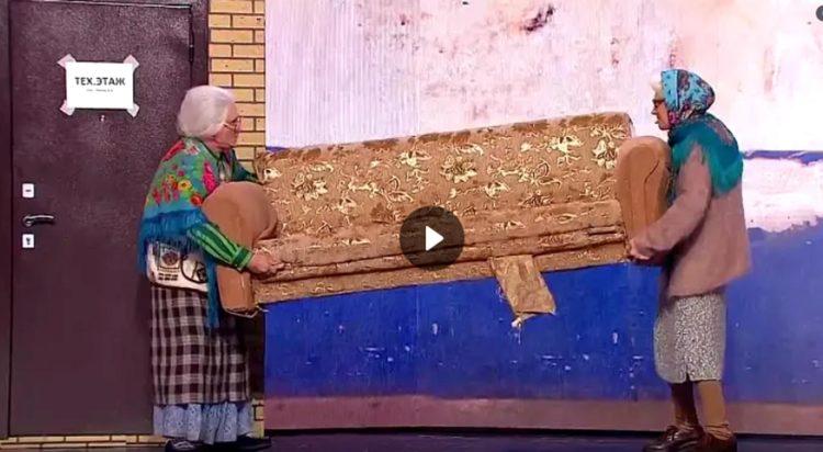 Бабушка и диван: мусорная реформа в действии