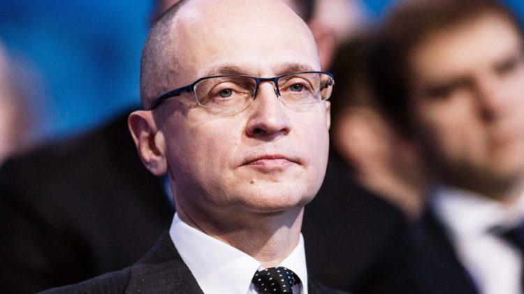 Ключевые посты в Единой России по итогам съезда получили ставленники Кириенко
