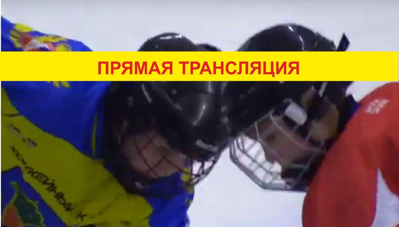 Прямая трансляция хоккейных матчей из Ледового дворца Балаково