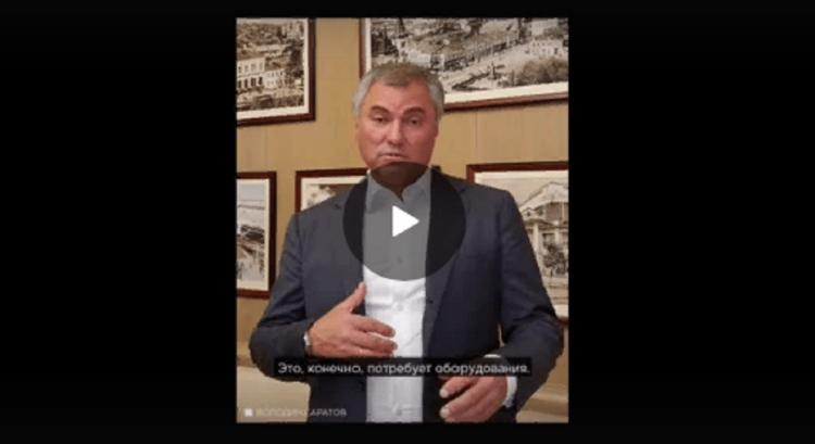 Катайся не хочу Вячеслав Володин предлагает залить каток длиной два с половиной километра