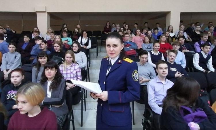 Балаковских следователей удивила осведомленность учеников 28-й школы о блокаде Ленинграда