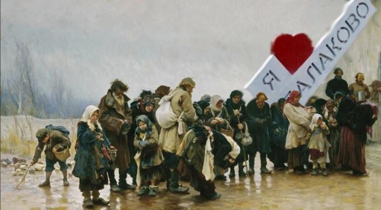 Чепрасов долги отдавал Соловьев набирает пойдет ли население района по миру