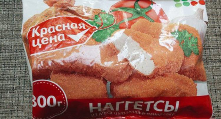 Эксперты предупреждают о семи опасных продуктах Красная цена из Пятерочки