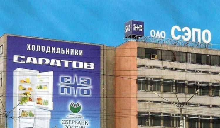 Спасет ли Володин Саратов