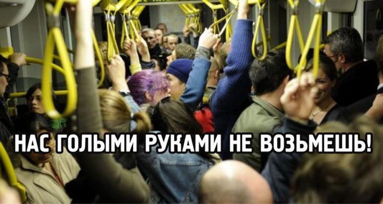Балаковские автобусы с 4 апреля будут ходить реже