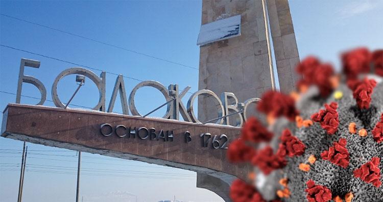 В Балаково зарегистрированы 9 новых случаев коронавируса и одна смерть инфицированного ковидом