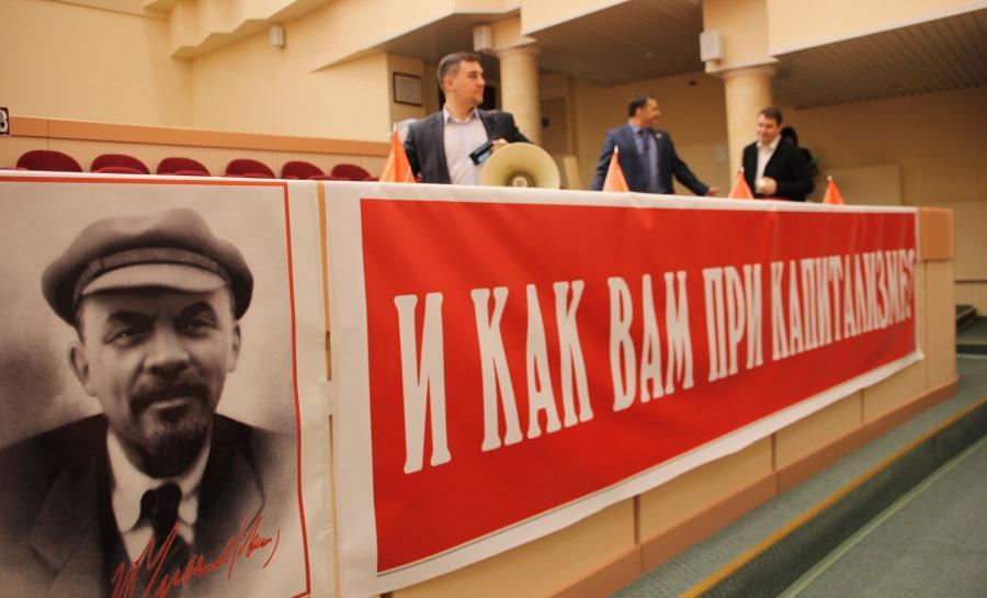 И вновь продолжается бой Коммунисты отметили 150-летний юбилей Ильича диктатом повестки заксобрания