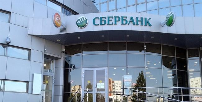 Отделения Сбербанка в Балаково восстанавливают работу в прежнем графике