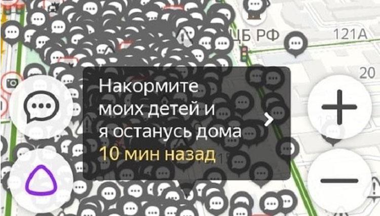 По России прокатилась волна виртуальных митингов