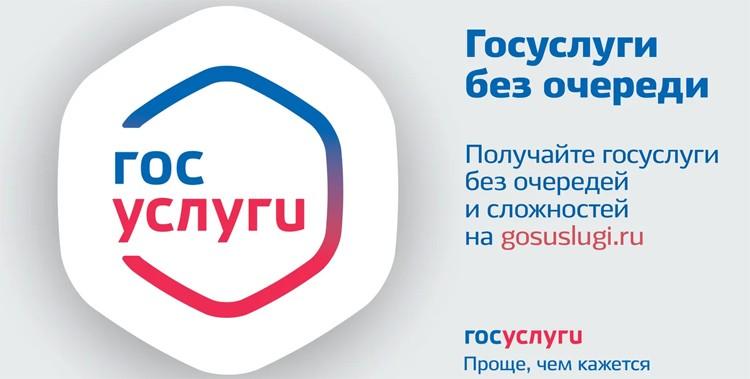 Как получить 10 тысяч рублей на детей в возрасте от 3 до 16 лет