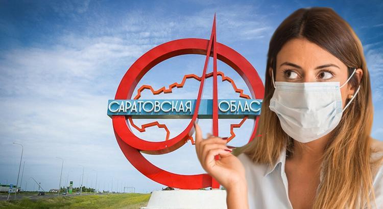 Вторая волна началась В Саратовской области зарегистрирован еще один ковидный антирекорд