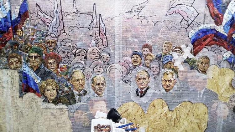 В патриаршем соборе демонтировали мозаику с изображением Путина Шойгу Матвиенко Володина и других государственных деятелей