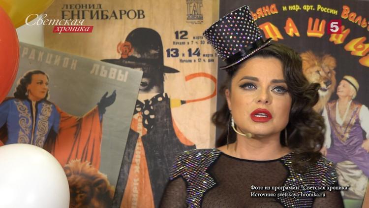 Как Наташа Королева относится к проделкам своего мужа и кто из российских знаменитостей любит раздеваться на публике