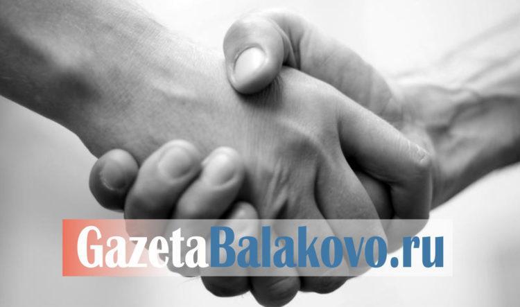 Если бы не Вы Дорогие друзья спасибо Вам благодарность от сайта Газета Балаково