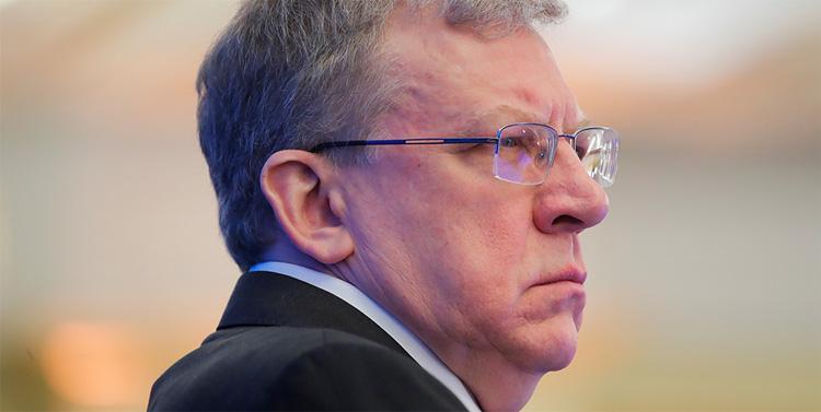 Кудрин выступил за раздачу денег населению в период коронакризиса