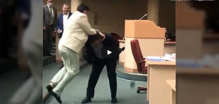 Позорище на всю страну депутаты областной думы устроили драку на заседании