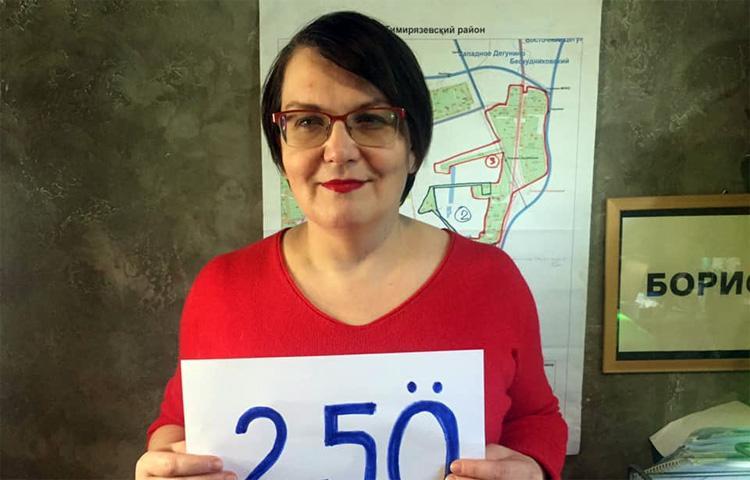 259 депутатов подписали обращение к жителям России с призывом выступить против госпереворота