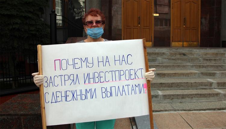 Балаковским обманутым дольщикам выплатят компенсации после 8 июля