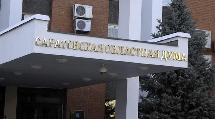 Очередной скандал в облдуме единороссы отказались награждать грамотой сына коммунистки Ольги Алимовой