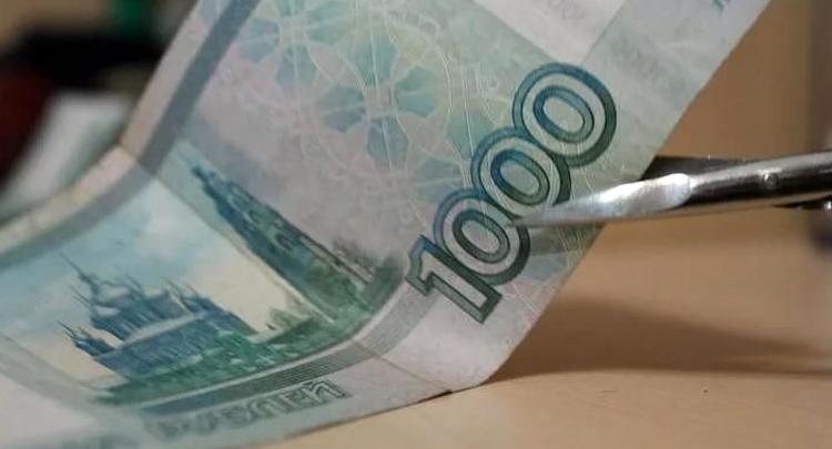 О деноминации рубля мнения политиков банкиров экспертов