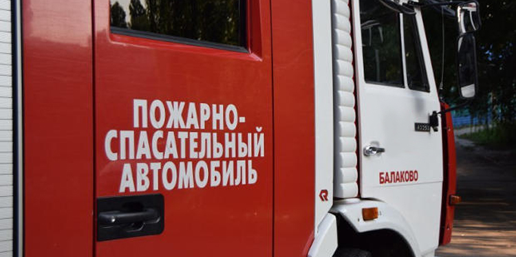 Загоревшуюся стиральную машину в Балаково тушили десять пожарных
