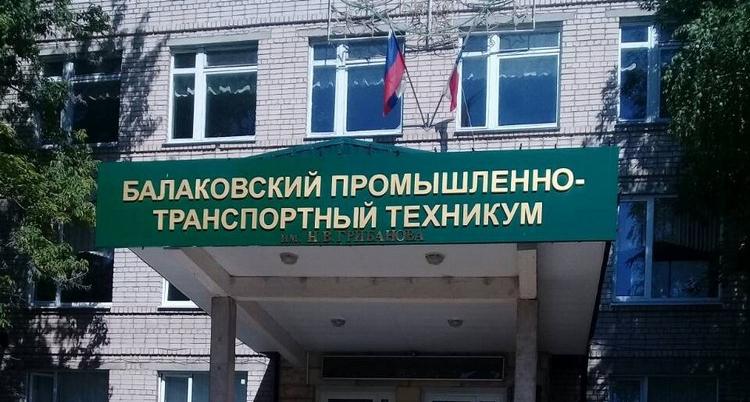 Руководство техникума в Балаково подозревают в совершении служебного подлога