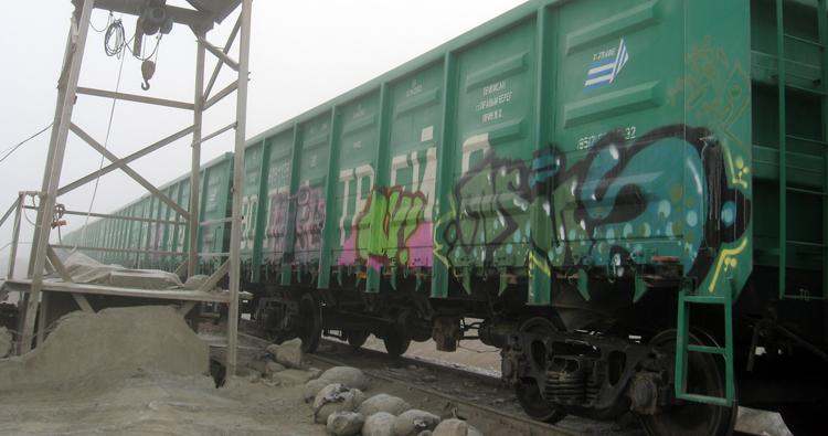 Железнодорожных вандалов в регионе стало меньше