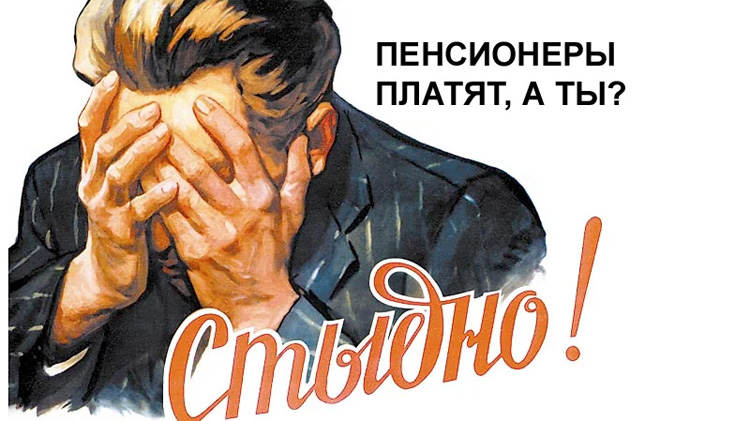 «Т Плюс» в Балаково ударило по должникам плакатами и намерено идти до конца