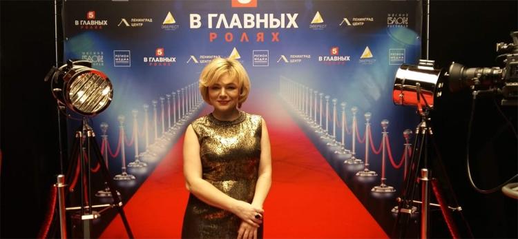 Наталья Козлова о Пятом канале и парусах добра