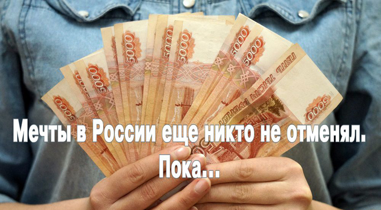 Мля Средняя зарплата по области выросла на 502 рубля