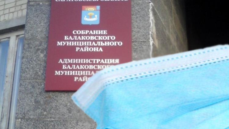 В Балаково закрыли кабинет главы района