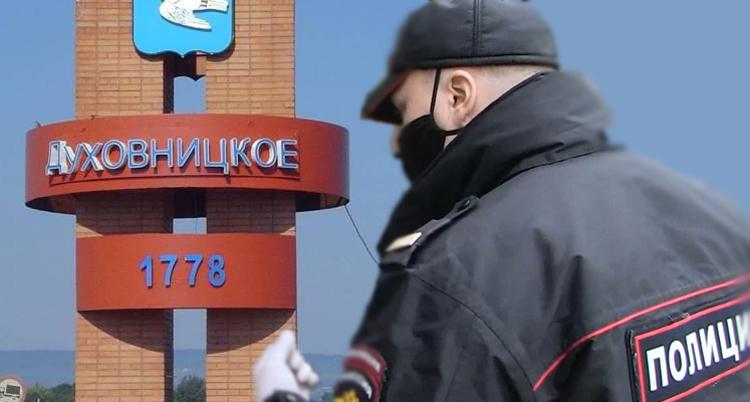 В Балаково за отстутствие масок штрафуют по тысячВ Балаково за отсутствие масок штрафуют по тысяче в Духовницком по 30 тысяче в Духовницком по 30 тысяч