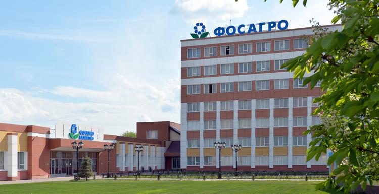 ФосАгро расширила размер социальных льгот и пособий в новых коллективных договорах