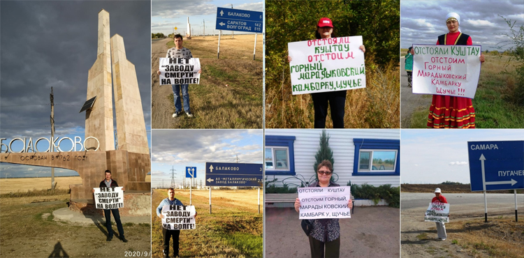 На трассе Балаково – Пугачев – Самара активисты протестовали против строительства «заводов смерти»