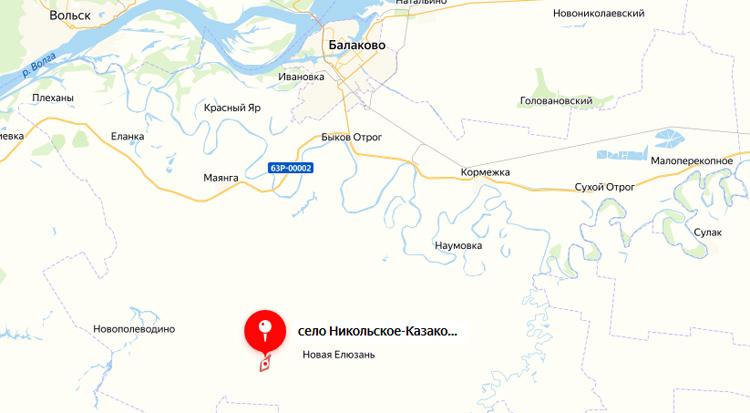 В Балаковском районе у одного из сотрудников детского сада выявлен коронавирус
