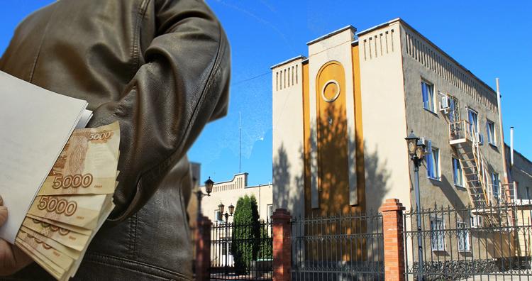 Сотрудник «Балаково-Водоканала» попался на получении крупной взятки