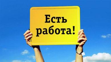 В Балаково требуются преподаватель английского языка, парикмахерского искусства и подсобный рабочий в столовую